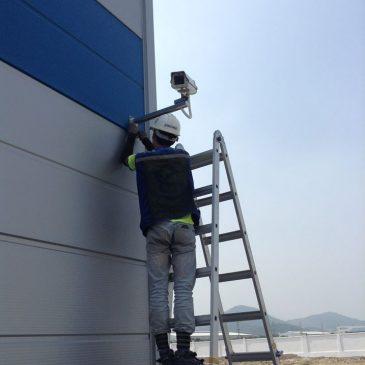 Công ty camera quan sát tại Bắc Ninh