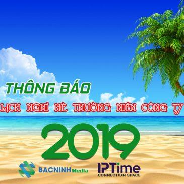 Thông báo Lịch nghỉ mát thường niên của Công ty 2019