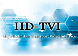 Công nghệ HD-TVI là gì?