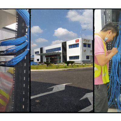 Công ty TNHH điện tử thông minh TCL Việt Nam